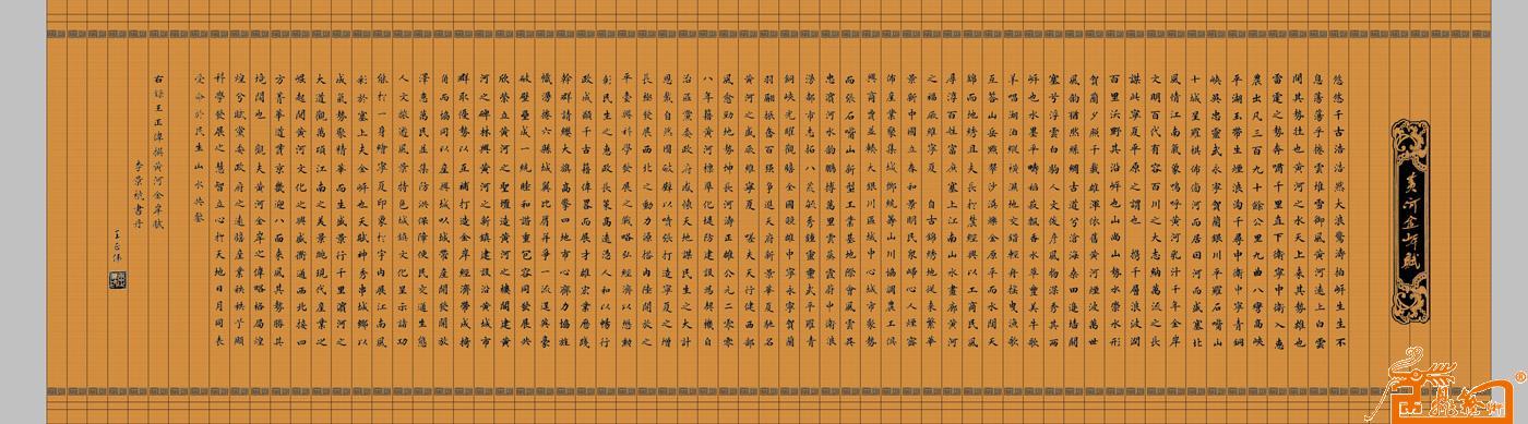 <img border='0' src='http://www.ww.sh1122.com/upimg/2012/0517/24099_0_1337241975.jpg'  width='400' height='111' >